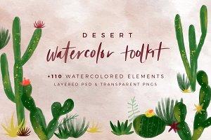 Desert Watercolor Toolkit