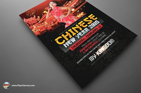 chinese new year template 3 flyer templates creative daddy