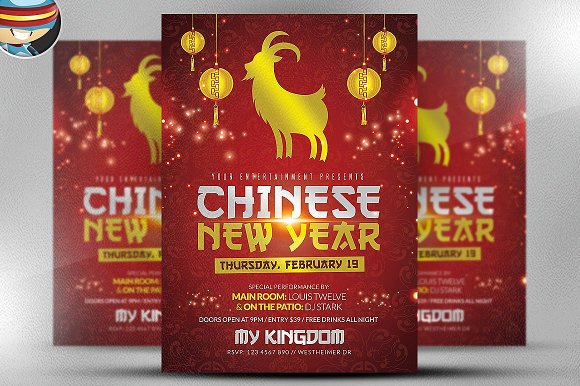 Red Gold Chinese Flyer Template