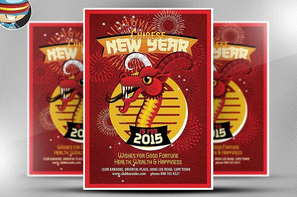 Illustrated Chinese New Year 1