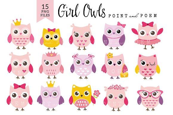 50off Girl Owl Clip Art Baby Shower Illustrations Creative Market