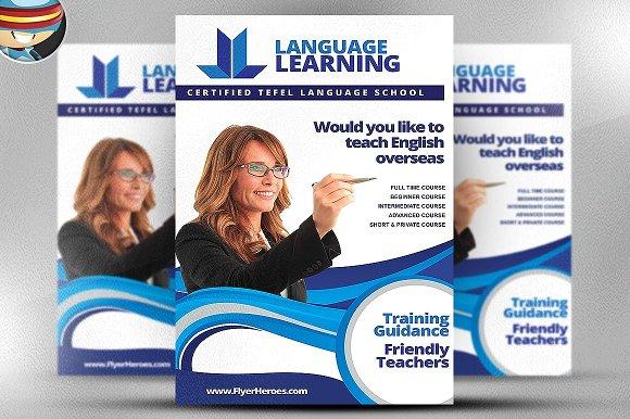 Teaching Flyer Template Flyer Templates Creative Market