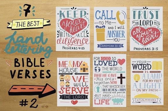 7 THE BEST BIBLE VERSES #2