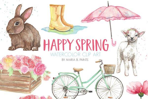 Spring, Easter Watercolor Clip Art