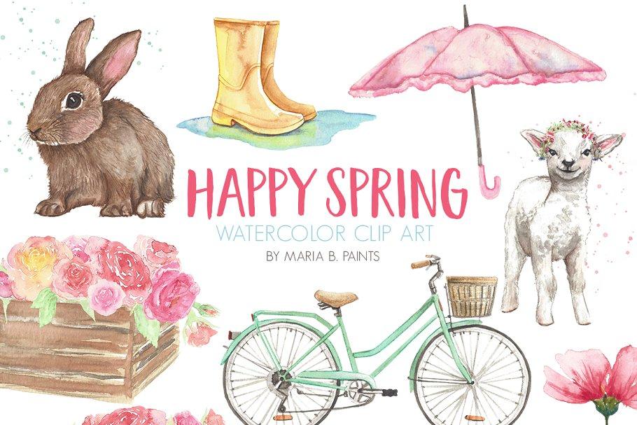 Easter watercolor. Spring clip art