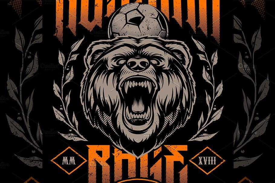 Russian Rage | Vector Print