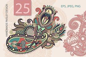 25 PAISLEY DESIGN - 3