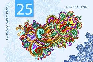 25 PAISLEY DESIGN - 4
