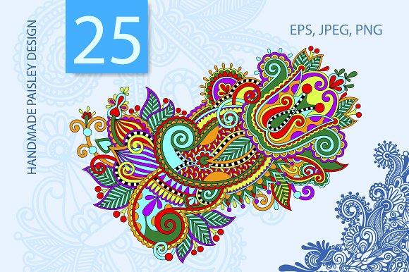 25 PAISLEY DESIGN 4
