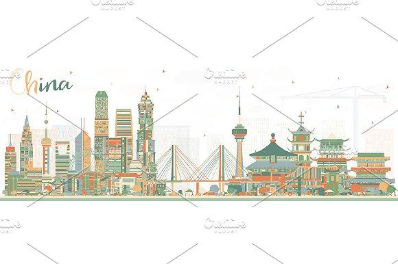China City Skyline