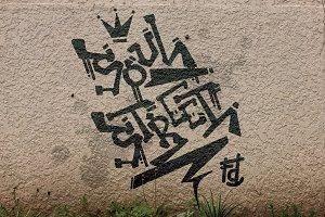 Soul Street
