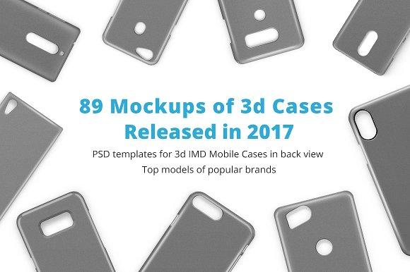 3D IMD Phone Case Mockup Bundle