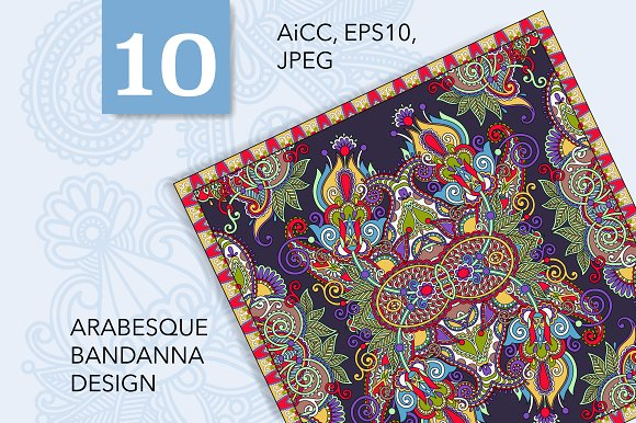 10 ARABESQUE DESIGNS
