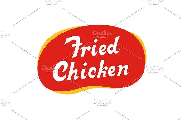 Fried Chicken Vector Inscription