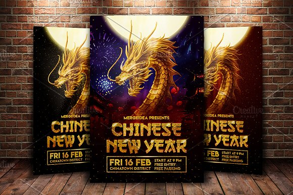 Chinese New Year Golden Dragon Flyer