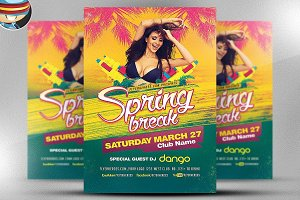 Spring Break 2017 Flyer Template