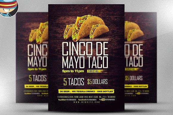Cinco De Mayo Special Flyer Template