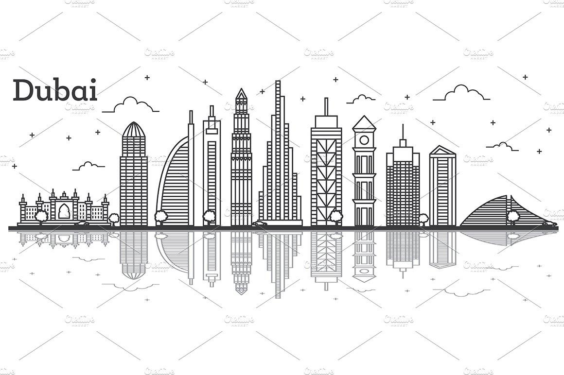 Outline Dubai UAE City Skyline ~ Illustrations ~ Creative