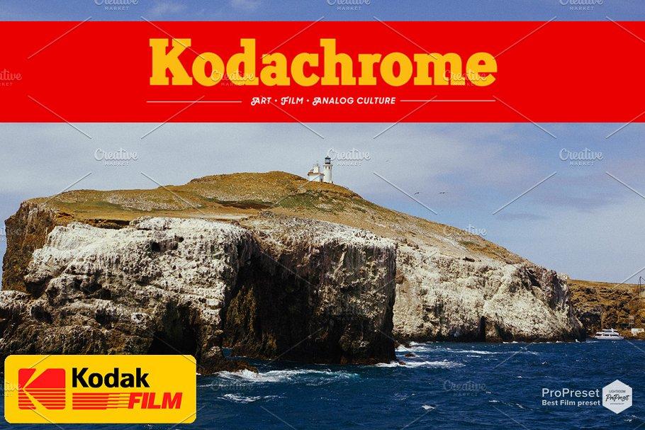 Kodachrome Preset
