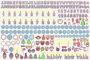 "❄ vector cute ""Happy New Year"" SET"