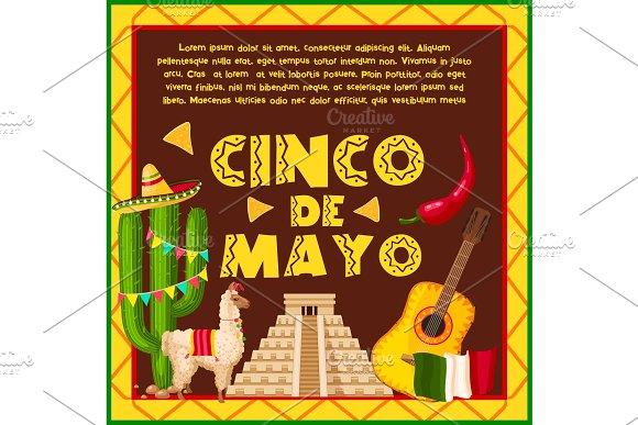 Mexican Holiday Card For Cinco De Mayo Design