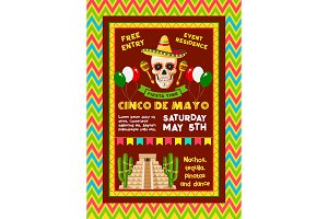 Vector invitation for Mexican Cinco de Mayo party