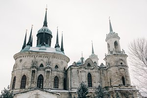 Photo of Catholic church on winter