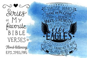 My favorite Bible verses EAGLES