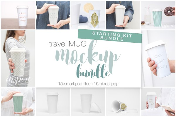 Ceramic Travel Mug Mockup Bundle PS…