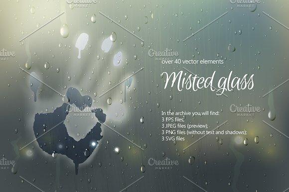 Misted Glass Set