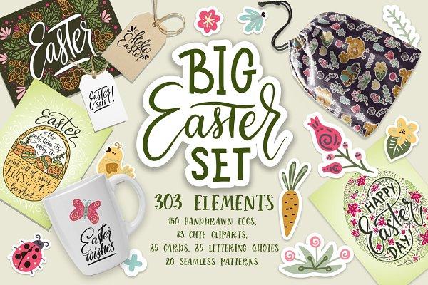 Big Easter Set. 303 elements.