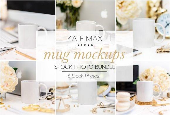 Mug Mockups Stock Photo Bundle