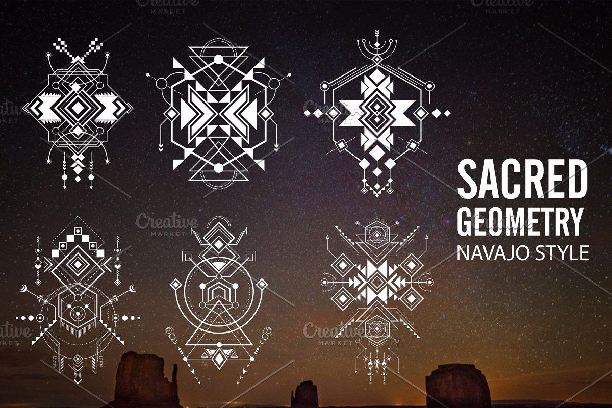 Sacred Geometry Navajo style ~ Illustrations ~ Creative Market