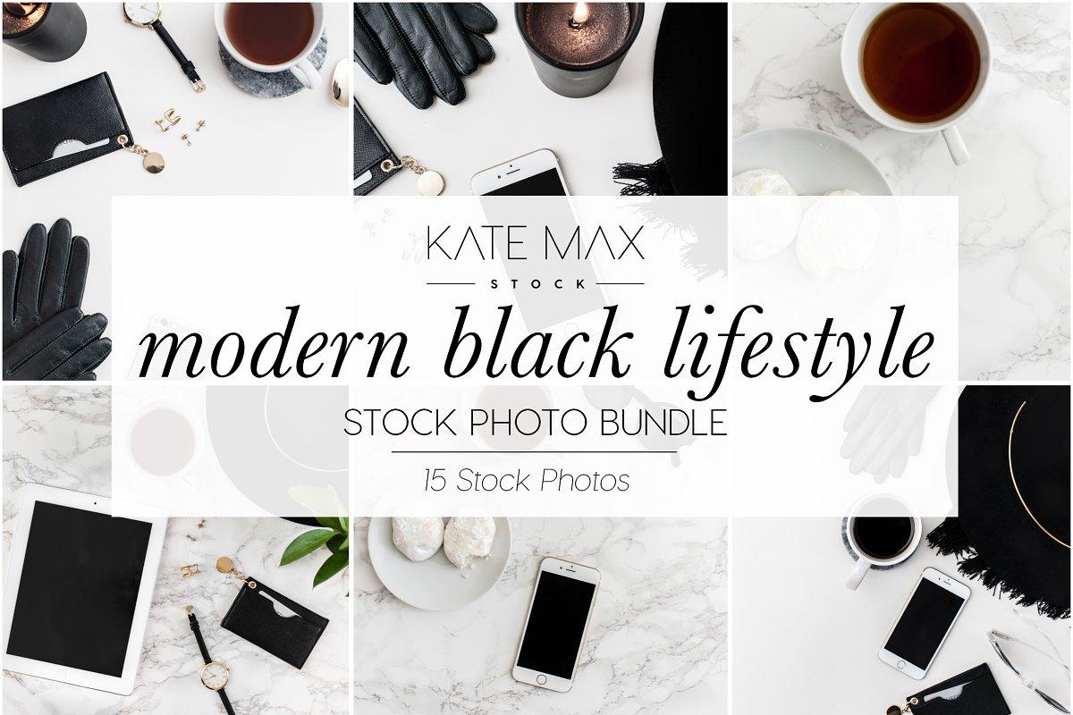 Modern Black Stock Photo Bundle