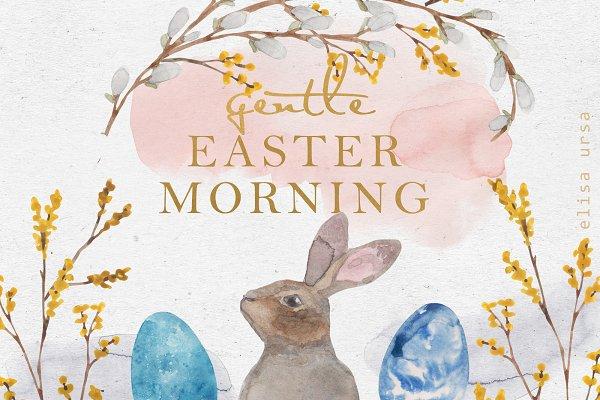 Gentle Easter Morning | watercolor