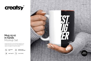 Mug Mockup 15 oz In Woman Hands