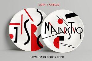 Malarstvo avangard color font