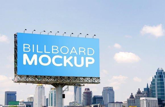Billboard Mockup #R22