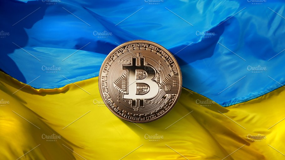 Bitcoin Gold On A Ukrainian Flag Background Ukraine Successfully