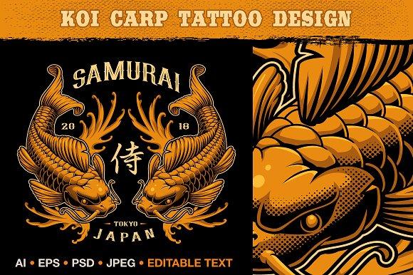 Koi Carp Vector Illustration