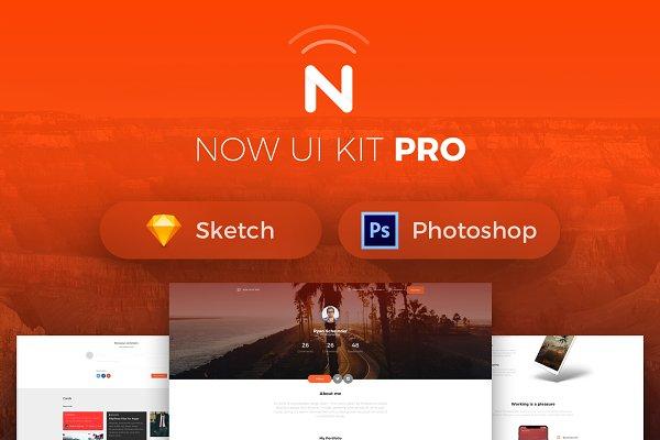 Now UI Kit PRO