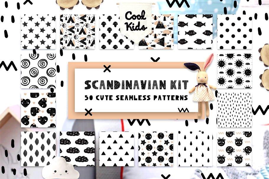50 Scandinavian Seamless Patterns
