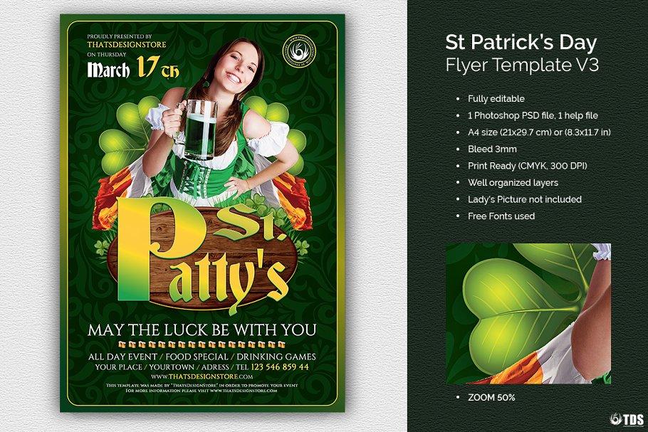 Saint Patricks Day Flyer Psd V3 Flyer Templates Creative Market Pro