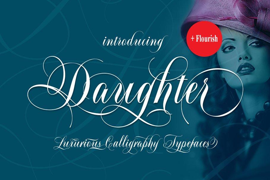 Daughter Script