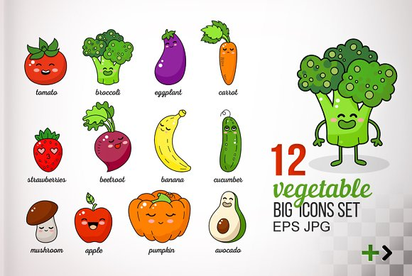 Cartoon Funny Vegetable