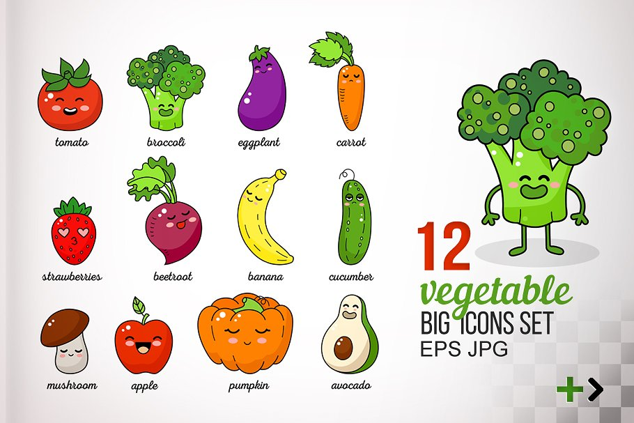 Cartoon funny vegetable.