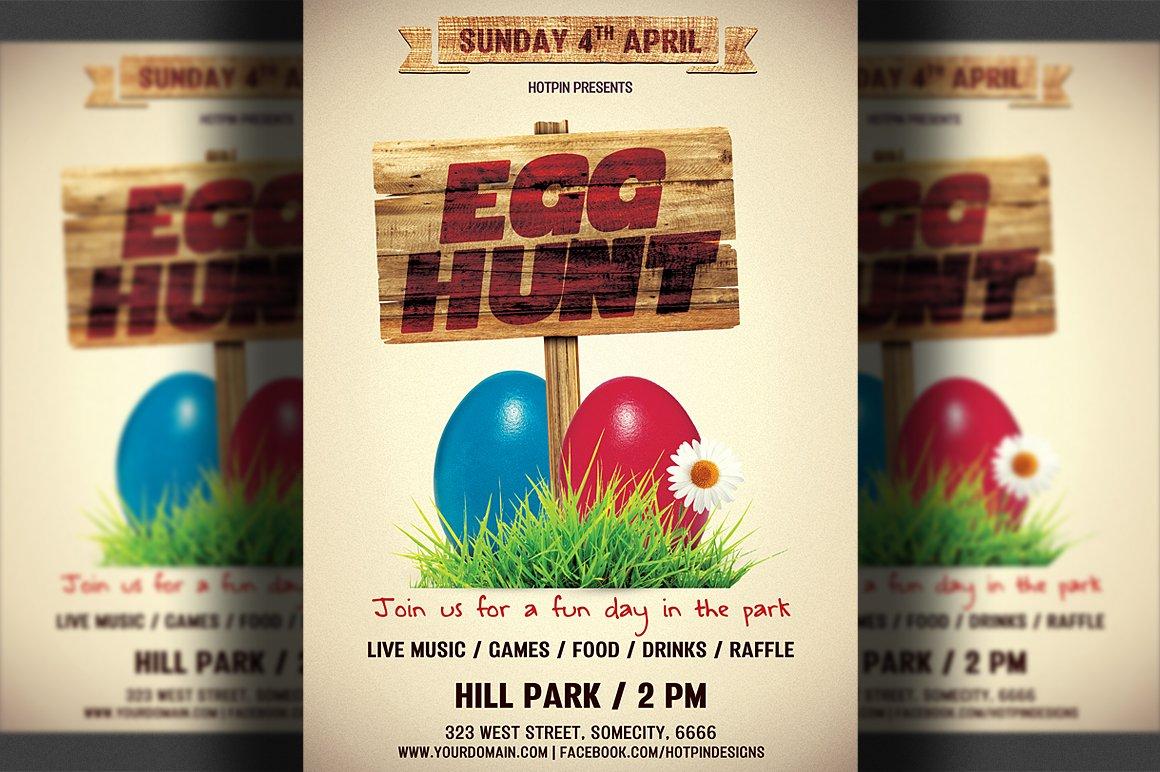 Easter Egg Hunt Flyer Template from cmkt-image-prd.freetls.fastly.net