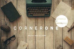 CornerOne