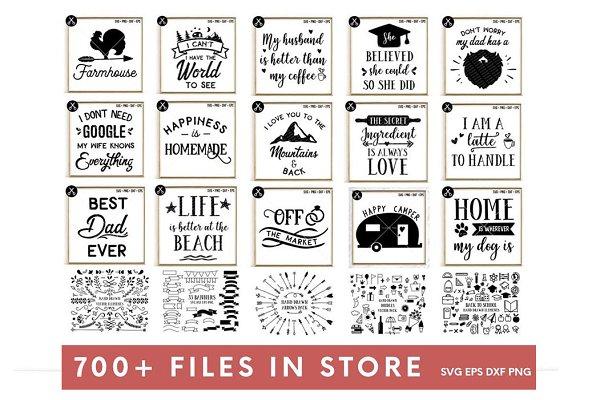 Over 700 SVG Files - SVG Bundle