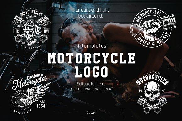 Motorcycle Logo Set